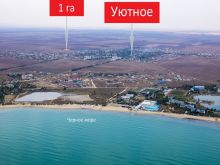 Продается земельный участок 1 га, 200 метров от с. Уютное