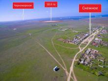 Продается участок земельный в Новосельском с/с