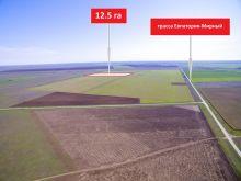 Продается участок 12.5 га, 750 метров от с. Приветное