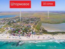 Продается земельный участок 10 соток в с. Штормовоеa