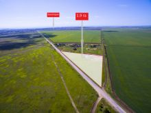 Продается земельный участок 1.91 га