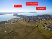 Продается земельный участок 17.5 соток в с. Межводное