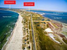 Продается земельный участок 14 соток в с. Межводное, госакт