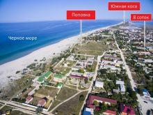 Продается земельный участок 8.1 сотка в с. Поповка, госакт