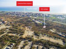Продается земельный участок 4.5 сотки возле базы отдыха Прибой