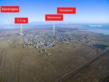 Продается земельный ПАЙ 7.7 га, с. Молочное, госакт