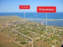 Срочно продается участок 9,5 соток в с. Оленевка Черноморского района.