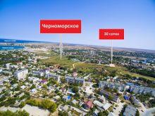 Продается участок 30 соток (2 по 15соток) в пгт. Черноморское.