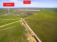 Продается земельный ПАЙ 15.2 га, 100 метров от с. Хуторок
