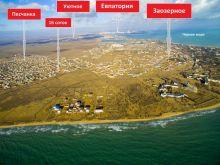 Привлекательный земельный участок 1629 кв.м. в с. Уютное