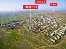 Земельный участок 8,81 га, возле села Приветное 1 км