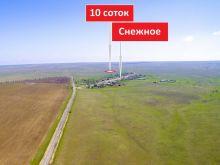 Срочно продается участок 10 соток в с. Снежное Черноморского района