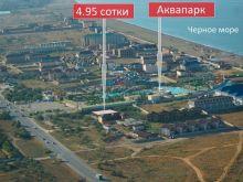 Продается участок 5 соток в районе Прибрежное (аквапарк).