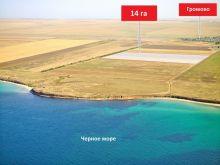 Продается земельный участок 14 га рядом с с. Громово
