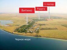Продается земельный участок 1 гектар рядом с Витино, госакт