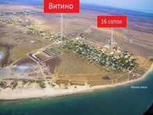 Продается земельный участок 16 соток, с. Витино, госакт под ИЖС.