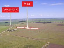 Продается земельный 10 гектар в 2.5 км от Евпатории, госакты