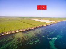 Продается земельный ПАЙ 12 га, 1500 метров от с. Окуневка