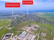 Продается участок 6,3 сотки в центре села Новосельское