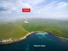 Продается земельный ПАЙ 7.2 га, 4.5 км от пгт. Черноморское, Крым.