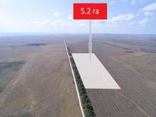 Продается земельный участок 5,25 га.
