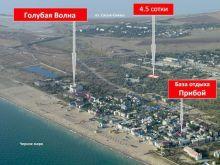 Продается земельный участок 4.5 сотки по ул. Морской