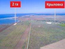 Продается участок 2 га, 2.4 км от с. Поповка
