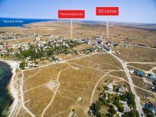 Продается дешево отличный участок 10 соток в п. Черноморское, Крым.