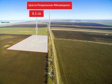 Продается земельный участок 3,1 га недалеко от с. Межводное
