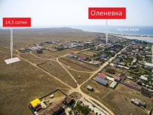 Продается участок в с. Оленевка, Черноморского района, 15 соток