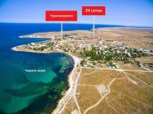 Продается участок 24 сотки (2 по 12 соток) в пгт. Черноморское