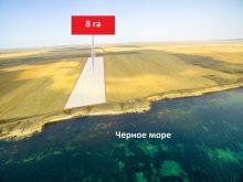Продается земельный ПАЙ 8 га, 3 км. от с. Окуневка, Черноморский район