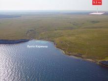 Продается участок 9.5 га, Черноморский район