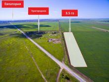 Продается земельный ПАЙ 3.5 га рядом с с. Пригородное, госакт