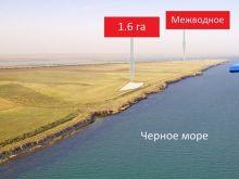 Продается земельный ПАЙ 1.6 гектара, рядом с с. Межводное, Крым.