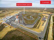 Продается участок 2 га, 2 км от села Суворовское