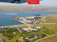 Продается земельный ПАЙ 10.2 га, пгт. Черноморское, Крым.