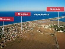 Продается участок 10 соток в с. Поповка, госакт под ИЖС.