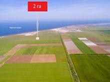 Продается земельный участок 2 га 2.3 км от с. Чернышево