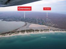 Срочно продается участок 15 соток в с. Оленевка