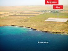 Продается земельный участок 11 га, рядом с с. Громово
