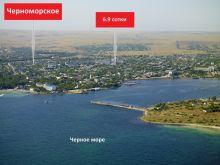 Продается участок 7 соток в центре пгт. Черноморское.