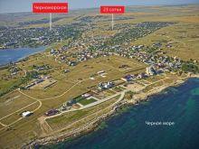 Продается участок 23 сотки в п. Черноморское, Крым, СНТ Бриз.