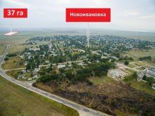Продается земельный участок 37 га. ПАЙ, 1400 метров от с. Новоивановки