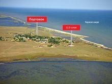 Продается земельный участок 11.9 соток, с. Портовое, госакт.