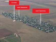 Продается участок 12 соток в Сакский район, недалеко от с. Суворовское