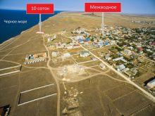 Продается участок 10 соток в с. Межводное, Крым, 1 линия от моря.