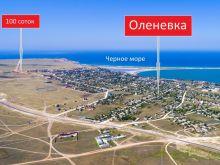 Продается участок 1 га в с. Оленевка