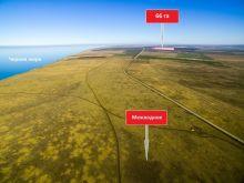 Продается земельный ПАЙ 66 гектар, 2 км от с. Межводное
