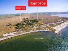 Продается земельный участок 10 соток в с. Портовое